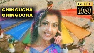 chingucha chingucha song Porkkaalam | movie