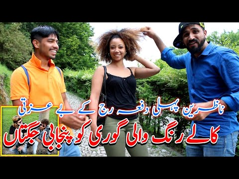 places to visit in italy    Pranks with Italians in public places Punjabi mode    italy attractions