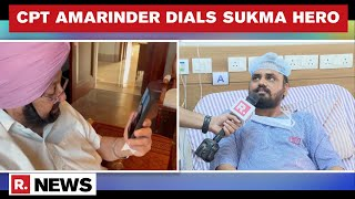 Punjab CM Amarinder Singh Video Calls Sukma Hero Who Used Turban To Bandage Fellow Jawan's Leg
