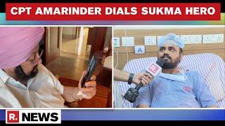 Punjab CM Amarinder Singh Video Calls Sukma Hero Who Used Turban To Bandage Fellow Jawan's Leg