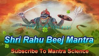 Powerful Rahu Beej Mantra For Riches राहु बीज मंत्र