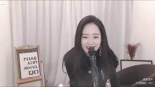【KPOP Random Dance】【YY LIVE】【燃舞蹈】【Douyin】【抖音歌曲】【Artists Singing】【YY LIVE Shenqu】【YY神曲】 YY LIVE 糖果