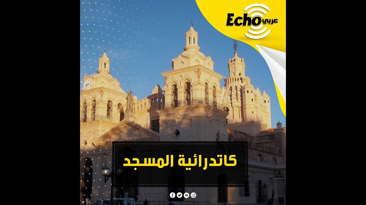 كاتدرائية المسجد.. تعرّف على قصة أول مبني قبطي إسلامي ولماذا سُمي بهذا الاسم!!