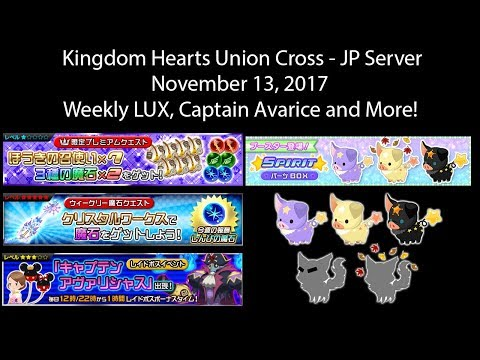 KHUx JP: Weekly LUX Ranking, Raid Boss vs Captain Avarice and More!