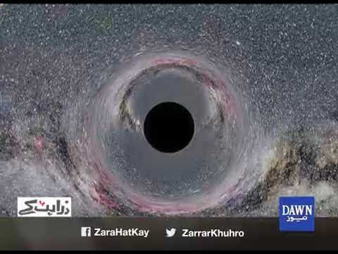 Zara Hat Kay - 14 March, 2018 - Dawn News