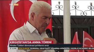 Ana Vatanımız Türkiye'nin Yanındayız - Kırgızistan'daki Ahıska Türkleri - Darbe Girişimi - TRT Avaz