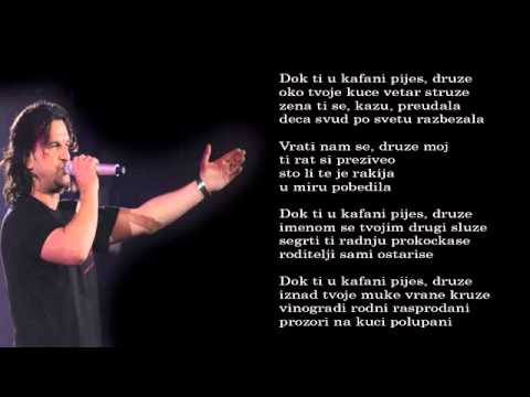 Aca Lukas - Dok ti u kafani pijes druze - (Audio 2000)