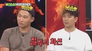 [Video Star EP.100] The two have something in common!