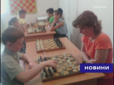 Міжнародний день шахів шахісти Пирятина відзначили турнірами серед дорослих та дітей