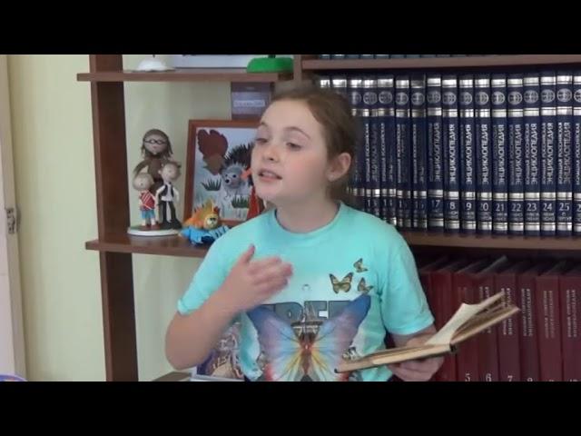 Изображение предпросмотра прочтения – ГородскаяБиблиотека читает произведение «Бежит мальчишка босоногий» (Карим Мустай)