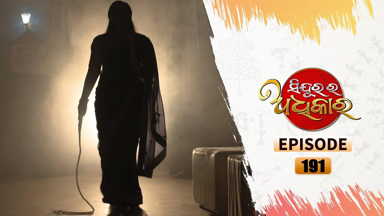 Sindura Ra Adhikara | Full Ep 191 | 05th Jan 2021 | Odia Serial – TarangTV