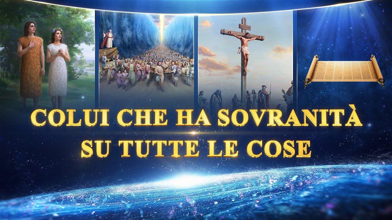 """Documentario in italiano - """"Colui che ha sovranità su tutte le cose"""" Dio, sei meraviglioso"""