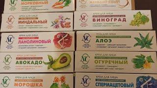 В спермацетовом креме, спермы кашалота нет 10 кремов для лица от Невской косметики