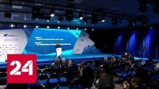 Владимир Путин сделает сегодня важное заявление на полях Валдайского форума - Россия 24
