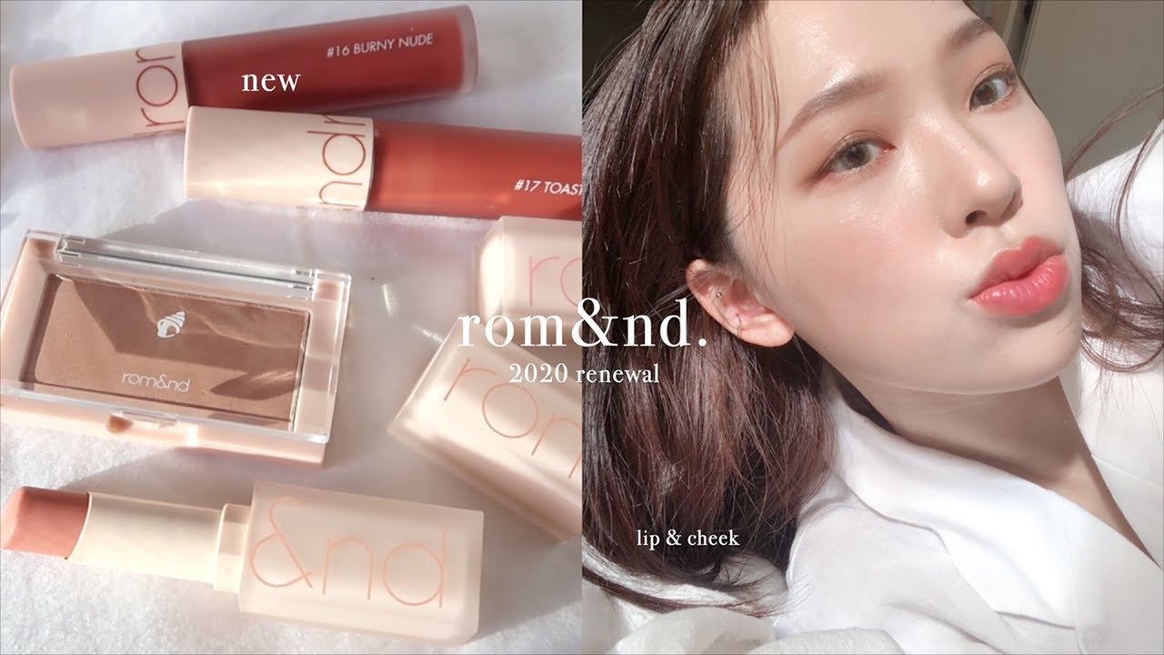 𝙉𝙀𝙒🐚Romand新品唇膏(新包裝!)/腮紅/眼影試色+心得分享🛥Romand New Lipstick, Velvet Tint Swatch & Review | heyitsmindy