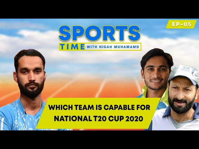 Discussion on the National T20 Cup 2020 | 26 Sep, 2020 | Sports Times