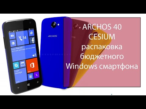 Archos 40 Cesium - обзор распаковка