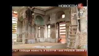 Восстановление старинного храма(Каменный храм построили еще в XIX столетии. Но в веке XX его частично разрушили, превратив священное место..., 2015-08-06T16:08:10.000Z)