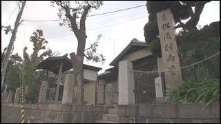 C254 源平合戦の地 須磨ウォーキング-4 <須磨離宮公園~松風村雨堂>