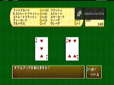 Tales of vesperia where is the casino casino games running slow