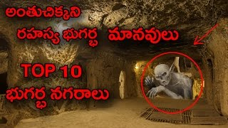 Top 10 Underground Cities(Shocking Facts About ...