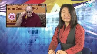 Tibet This Week - 02 November, 2018