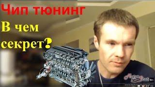 видео Чип-тюнинг Renault Duster: преимущества, способы