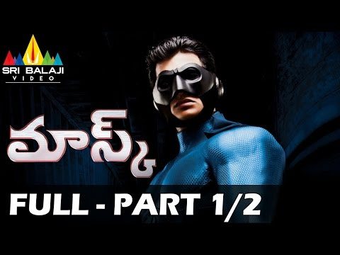 Mask Telugu Full Movie Part 1/2 | Jiiva, Pooja Hegde, Nassar | Sri Balaji Video
