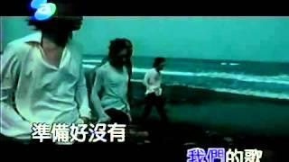 天高地厚-信樂團 [軒尼詩] 音樂無界 夢想海闊天空