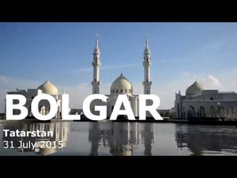 2015 07 31 Bolgar visit. Travel vlog