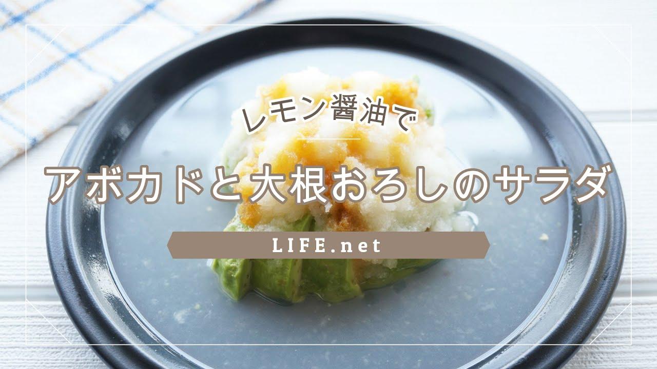 志麻 さん アボカド