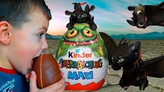 НОЧНАЯ ФУРИЯ И ОГРОМНОЕ ЯЙЦО! Киндер сюрприз!Kinder surprise! Мультик для детей. Новый мультик