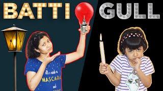 Batti Gull | Family Short Movie | #CuteSisters #HindiMoralStories #MoralStories | Cute Sisters