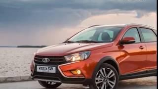 видео Автоваз рассекретил интерьер автомобилей Lada Vesta SW и SW Cross