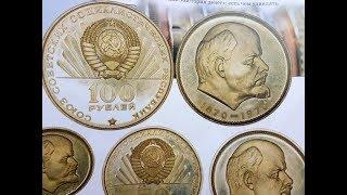 RRR. Золотые пробные монеты СССР 1970 г