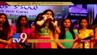 Manam organises musical concert as SP Balu completed 50 yrs in films at Houston - USA - TV9