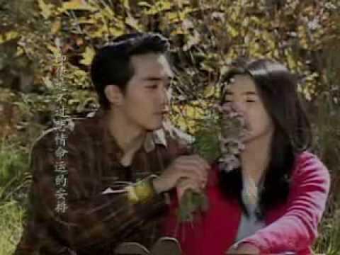 Autumn in My Heart OST - Gido  (  Prayer )