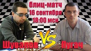 Матч Евгений Шувалов vs Алексей Пугач на lichess.org