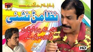 Nizamarn Nashai | Akram Nizami | TP Comedy
