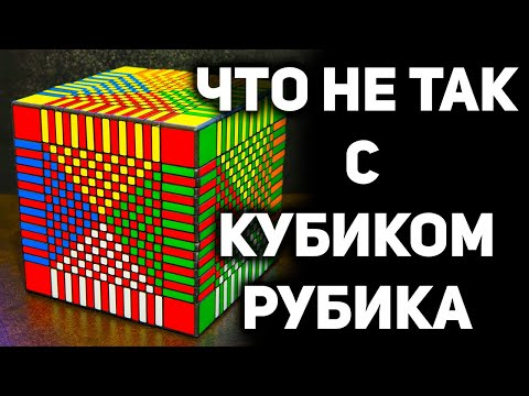 THE RUBIK'S CUBE SECRET from YouTube · Duration:  10 minutes 9 seconds