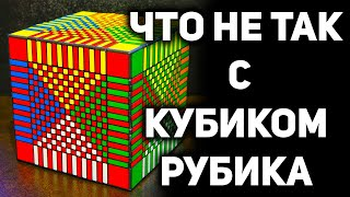 THE RUBIK'S CUBE SECRET