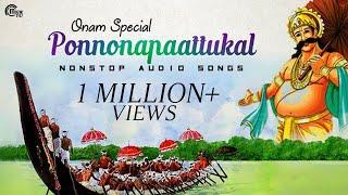 Onam Songs | Onam Special Nonstop Malayalam Audio songs | Ponnonapaattukal.mp3
