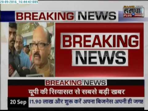 Samachar Plus: Humara Uttar Pradesh | 20 Sep 2016