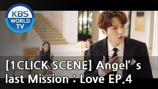KimMyungsoo blows his stack in the interview[1ClickScene / Angel's Last Mission: Love, Ep4]