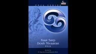 Kaal Sarp Dosh Nivaran Mantras - Svastivachan