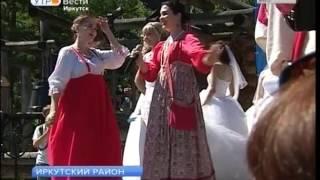 Сватовство, девичник и смотрины  Накануне в Тальцах играли свадьбы по старинным русским обычаям