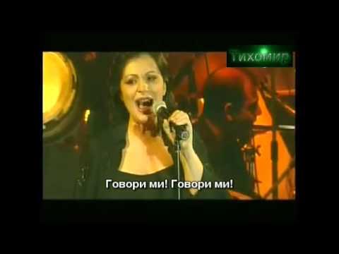 ✅BG Превод Haris Alexiou - Zilia Mou (Official video)