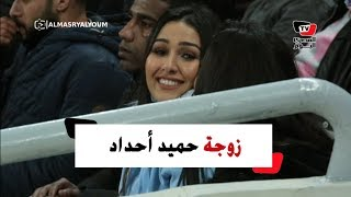 حميد أحداد يرد تحية زوجته بمقصورة برج العرب عقب فوز الزمالك على جورماهيا برباعية
