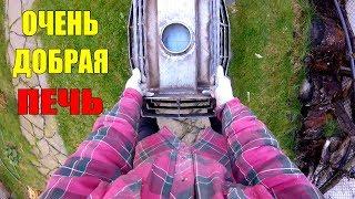 видео Печь для походной бани: из магазина, самодельная металлическая, каменки