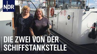 Hamburger Hafen: Die Zẁei von der Schiffstankstelle | Die Nordreportage | NDR Doku